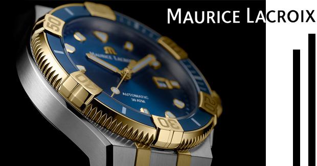 Новые часы Maurice Lacroix Venturer пополнят коллекцию Aikon