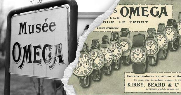 Omega и ее история